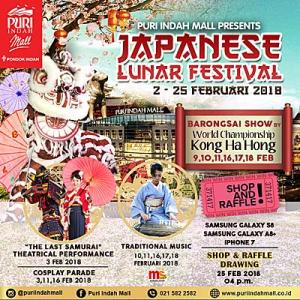 JAPANESE LUNAR FESTIVAL