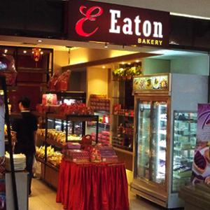 Eaton Bakery at Puri Indah Mall
