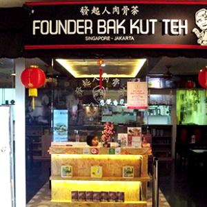 Founder Bak Kut Teh at Puri Indah Mall
