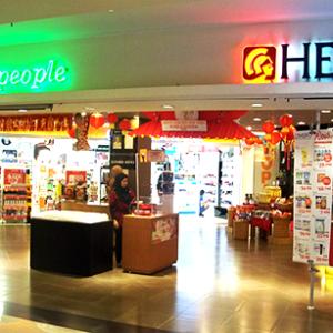 Hero at Puri Indah Mall