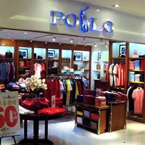 Polo at Puri Indah Mall