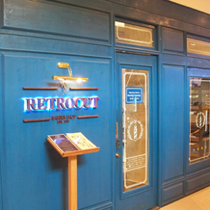 Retrocut Barbershop at Puri Indah Mall