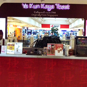 Ya Kun Kaya Toast at Puri Indah Mall