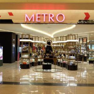 Metro Department Store at Puri Indah Mall