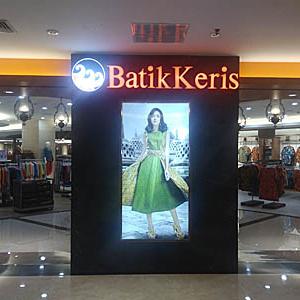 Batik Keris at Puri Indah Mall