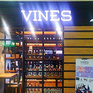 Vines at Puri Indah Mall