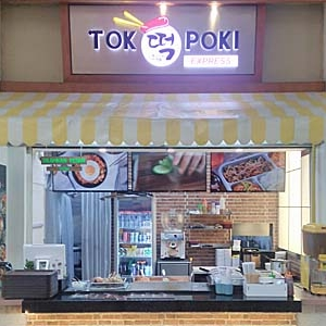 Tok Poki at Puri Indah Mall