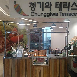 Chunggiwa Terrace at Puri Indah Mall